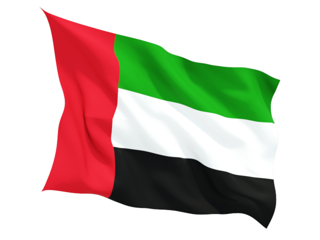 united arab emirates fluttering flag 640