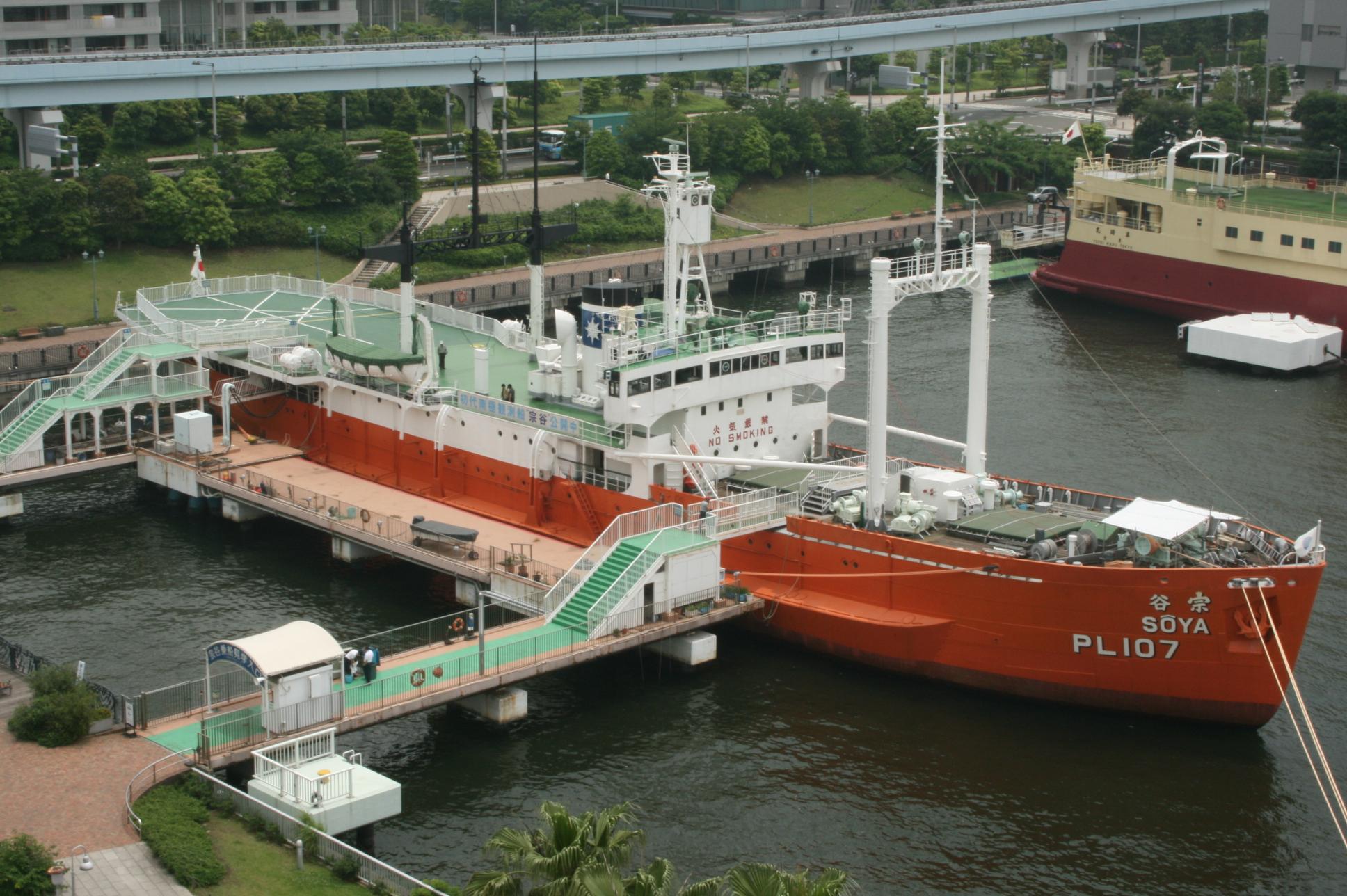 Japanese icebreaker Soya