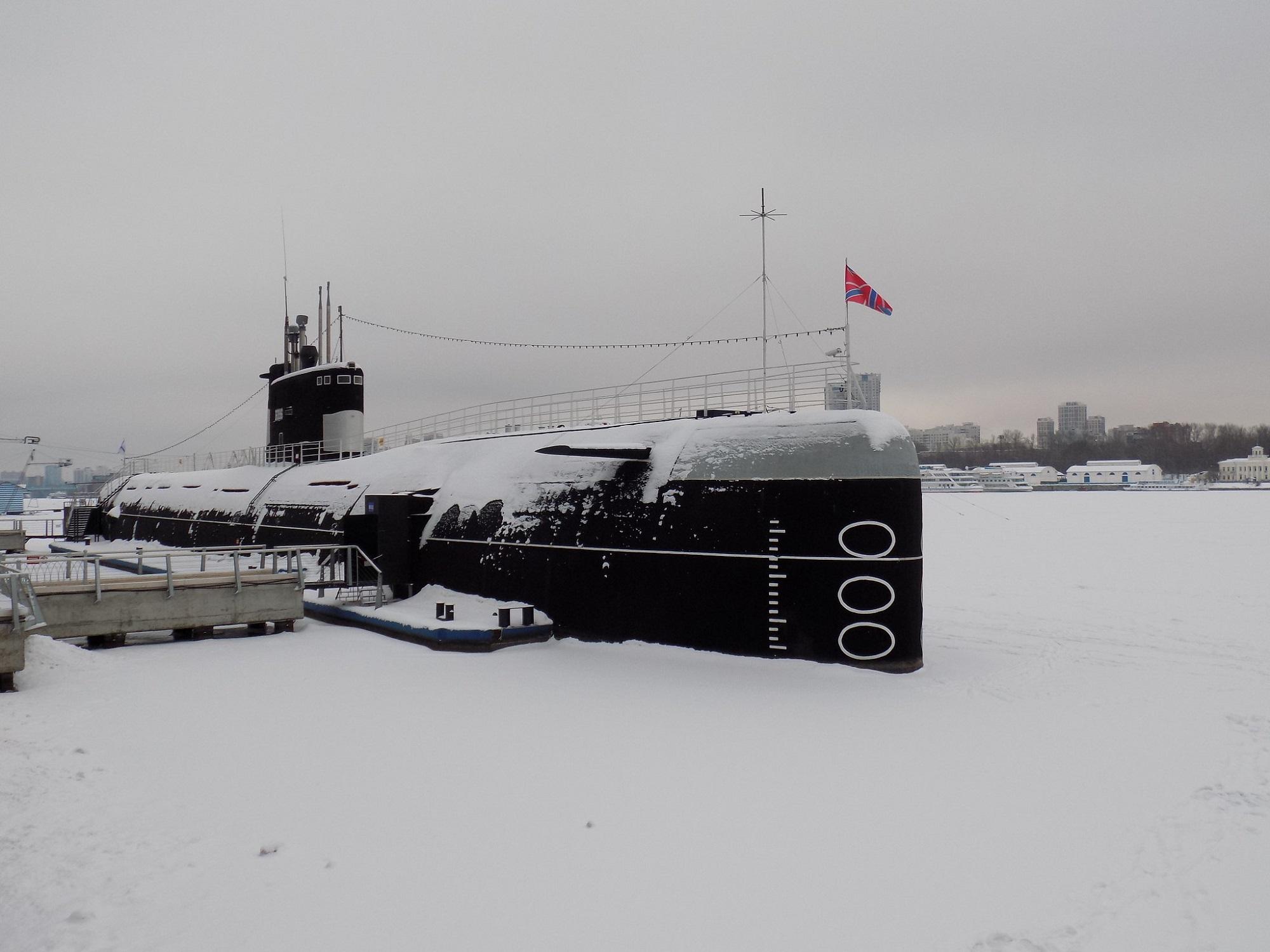 Submarine B396