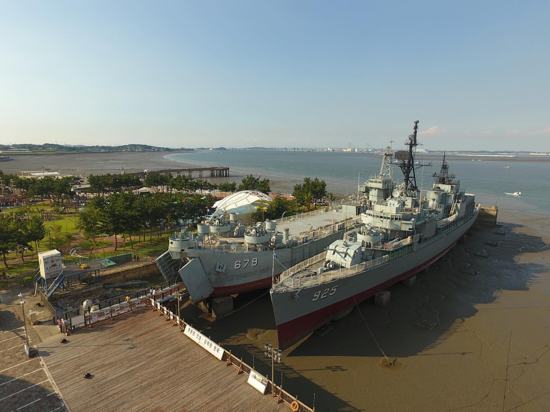 ROKS Jeon Ju - (DD-925)
